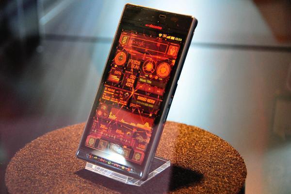 Video: El primer vistazo al smartphone de Evangelion Sh-06d10