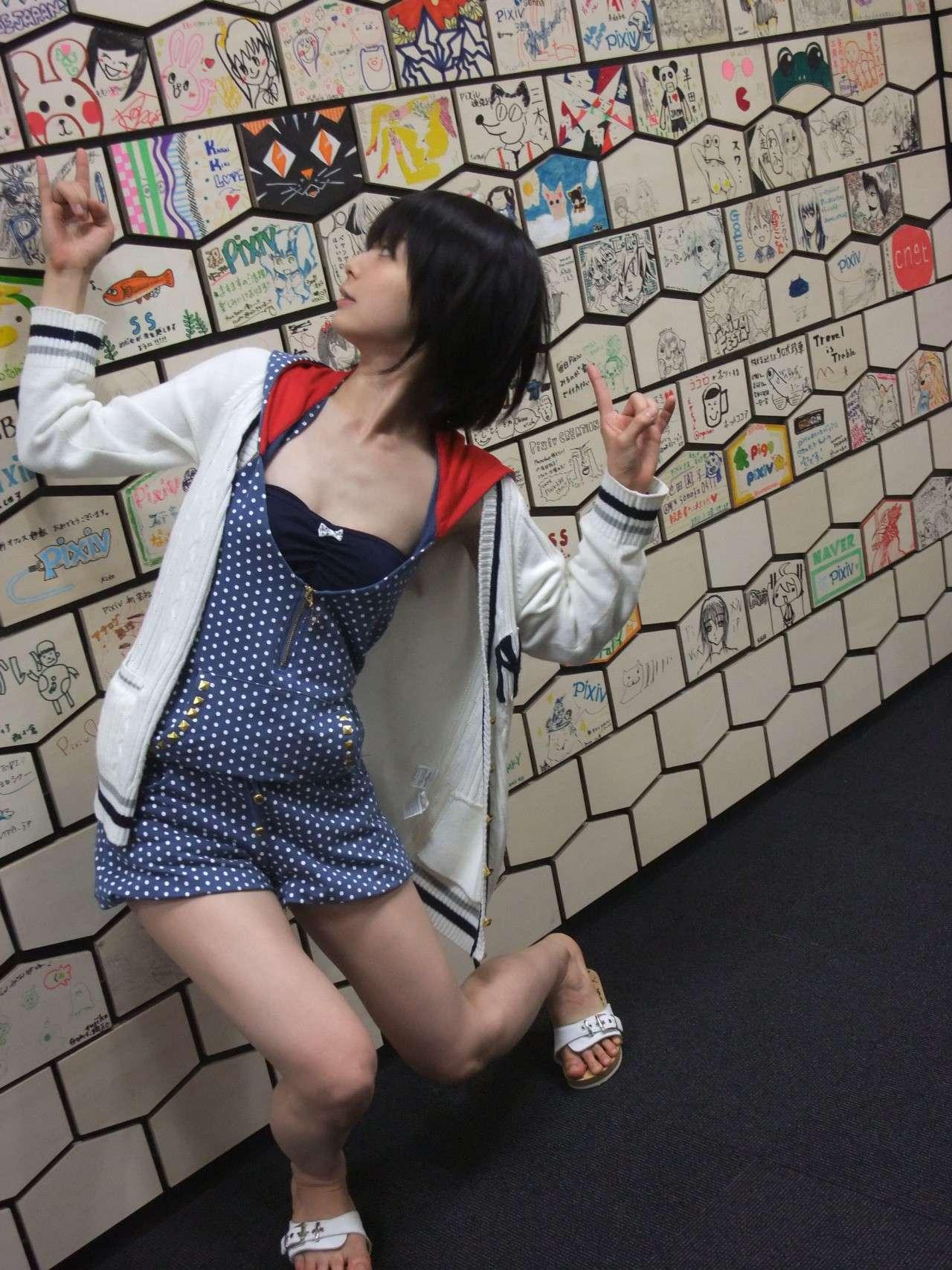 #ViernesEcchi: Iiniku Ushijima Tumblr12