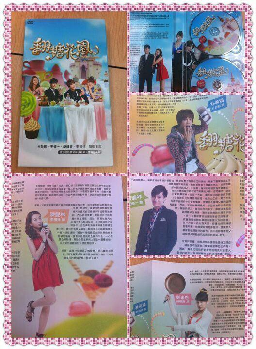 [2012-07-31][información] Fondant Garden Drama Taiwanes   O0528010