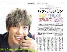 [2012-08-01]【SCAN】Corea Fun N°64 T0220018