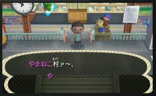 Animal Crossing 3DS offiziell für Europa angekündigt Tobida12