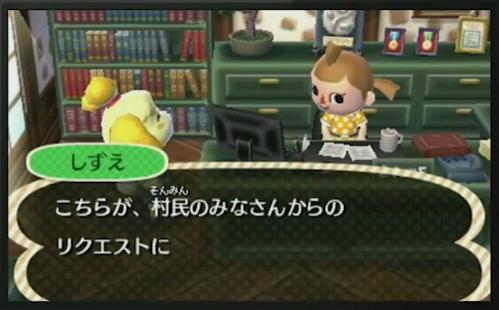 Animal Crossing 3DS offiziell für Europa angekündigt Tobida13