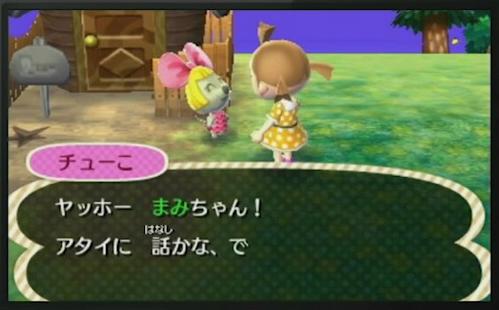 Animal Crossing 3DS offiziell für Europa angekündigt Tobida14