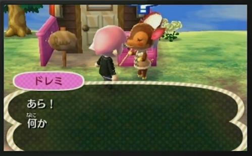 Animal Crossing 3DS offiziell für Europa angekündigt Tobida18