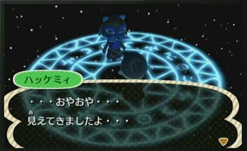 Animal Crossing 3DS offiziell für Europa angekündigt Tobida23