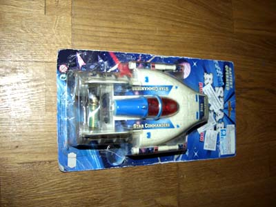 The Hungarian bootleg thread A-wing14