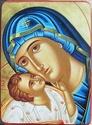 Viens, Seigneur Jésus ! - Portail du Ciel Icone-10
