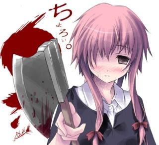 anime trivia 1. 2007-110