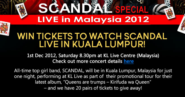 Malaysia One-man live Animax Competition  Scanda11