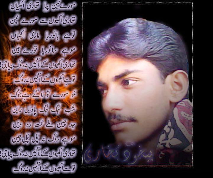 Mera Kuch Muntakhib Qallam 410