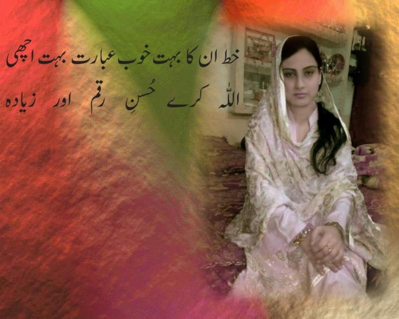 Shoraa Karram Ka Qallam E Khaas A10