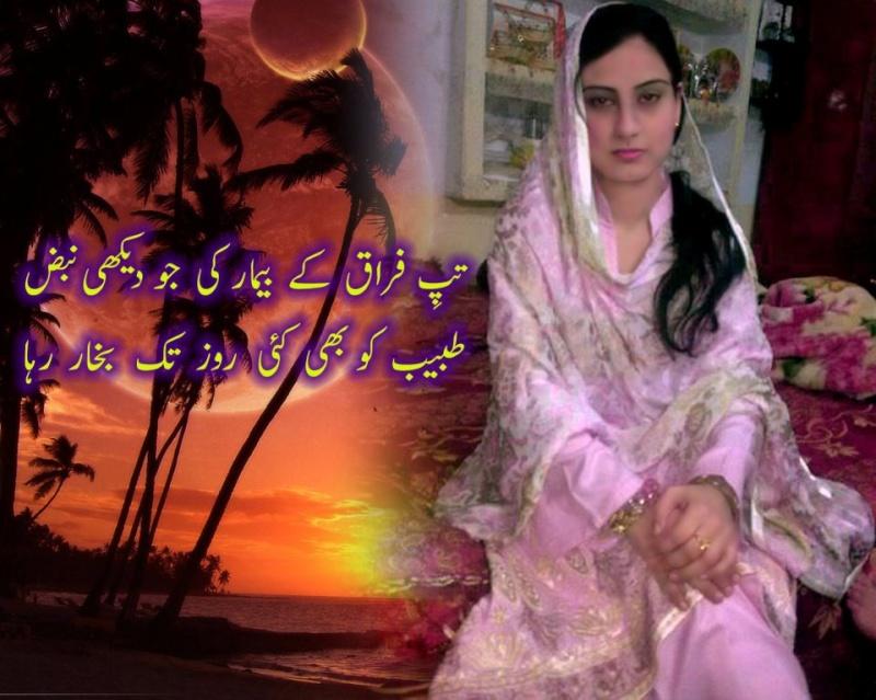 Shoraa Karram Ka Qallam E Khaas B10