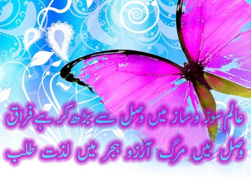 Shoraa Karram Ka Qallam E Khaas C10