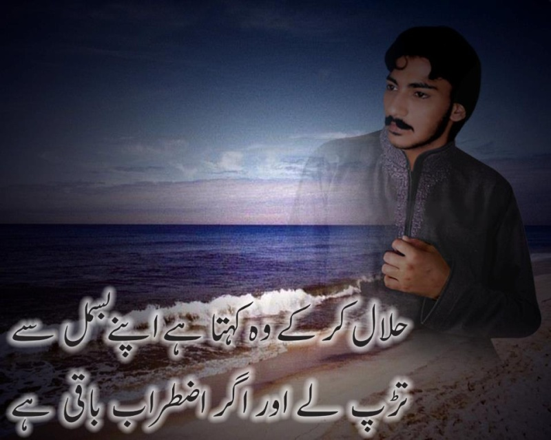 Shoraa Karram Ka Qallam E Khaas D10