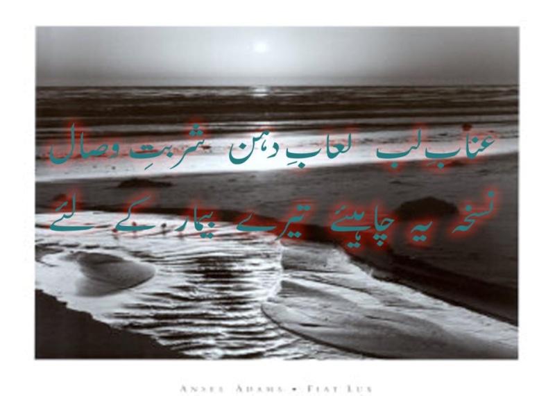 Shoraa Karram Ka Qallam E Khaas F10