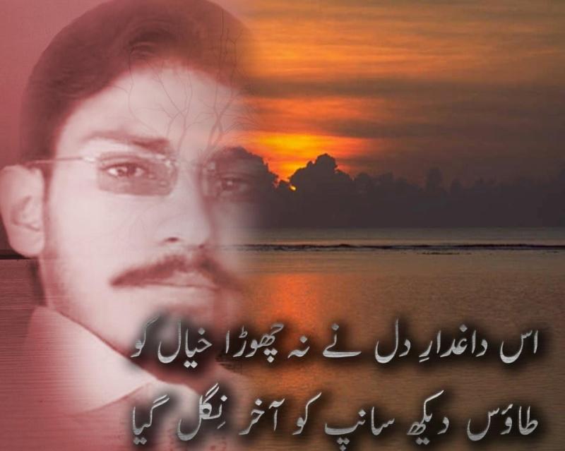 Shoraa Karram Ka Qallam E Khaas G10
