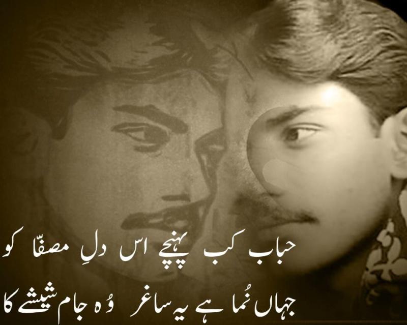 Shoraa Karram Ka Qallam E Khaas J10