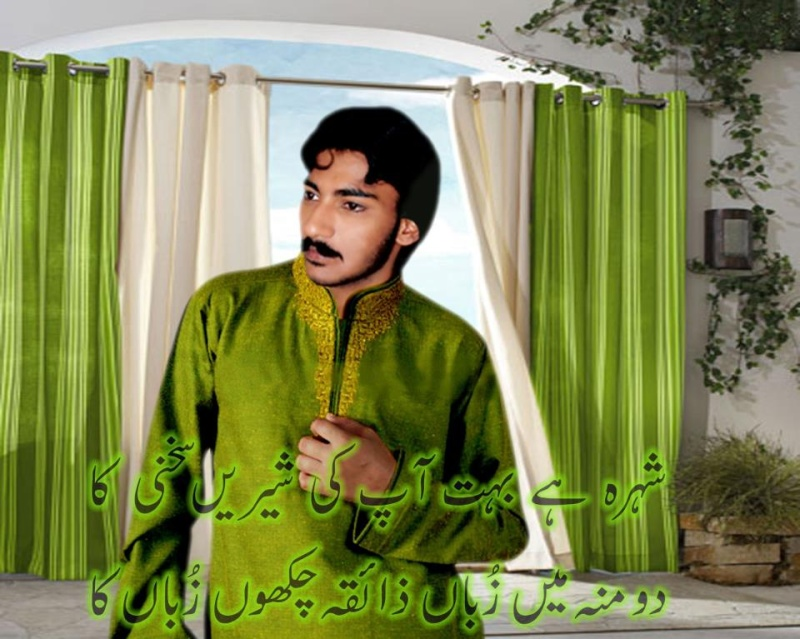 Shoraa Karram Ka Qallam E Khaas K10