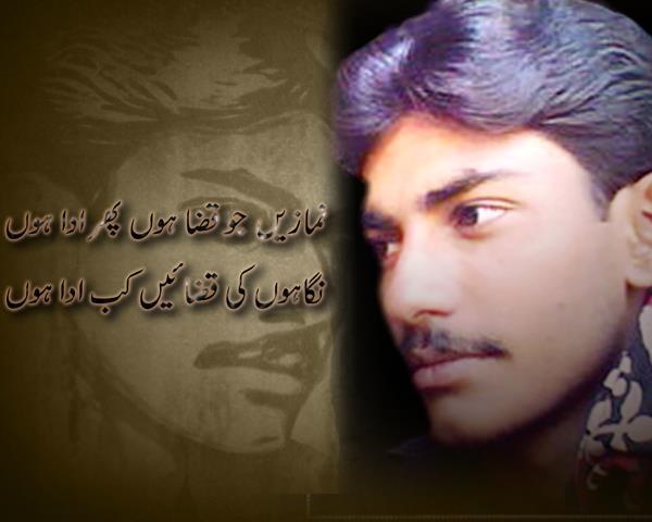 Shoraa Karram Ka Qallam E Khaas L10