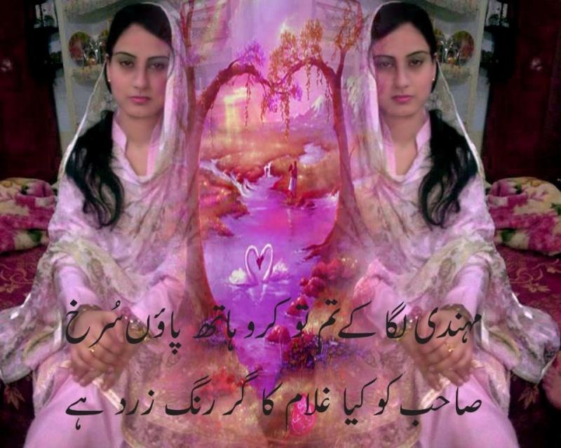 Shoraa Karram Ka Qallam E Khaas M10