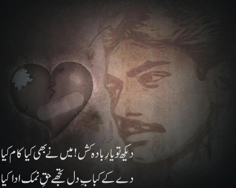 Shoraa Karram Ka Qallam E Khaas N10