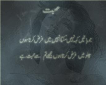 Shoraa Karram Ka Qallam E Khaas P10