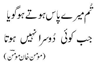 Shoraa Karram Ka Qallam E Khaas S10