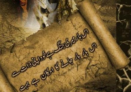 Shoraa Karram Ka Qallam E Khaas T10