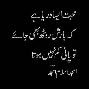 Shoraa Karram Ka Qallam E Khaas U10