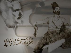 Shoraa Karram Ka Qallam E Khaas V10