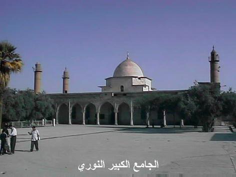 الجامع النوري الكبير 116