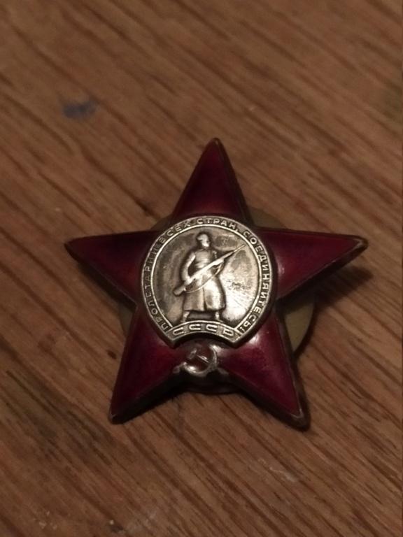 Identification - Broche et ... médaille? 15953511
