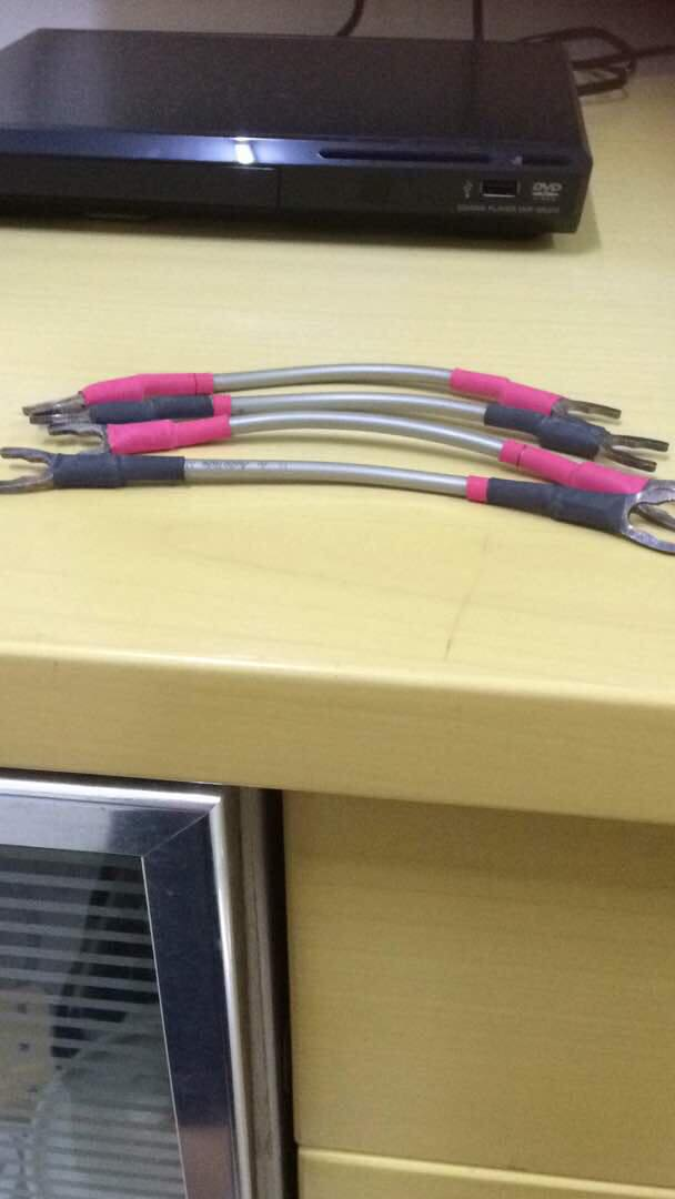 Audionote Jumper Cable 33232512