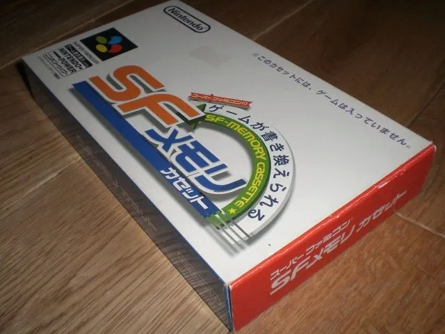Book4Games : une solution box pour jeux Snes en loose 90204610