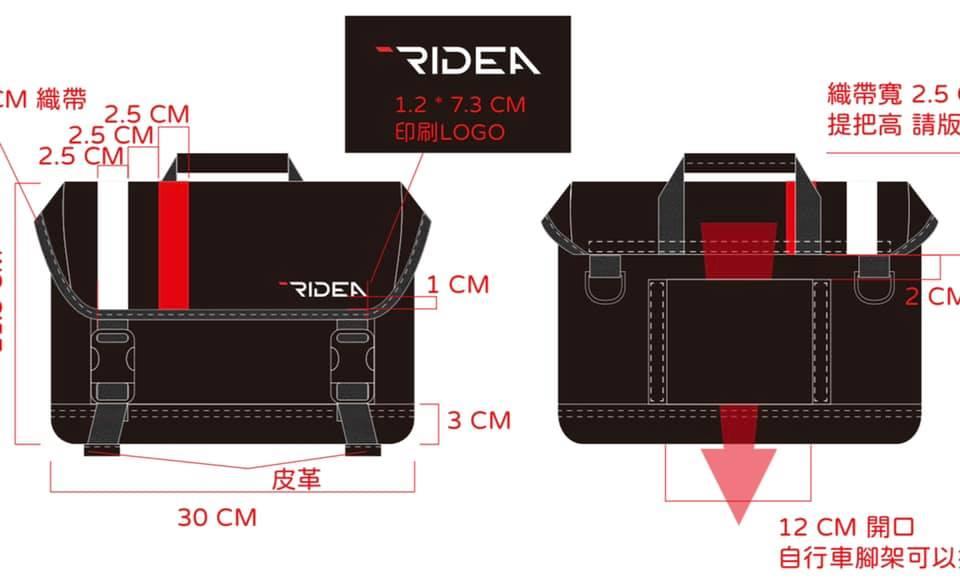 Ridea Bicycle Components - Page 13 Ridea_20