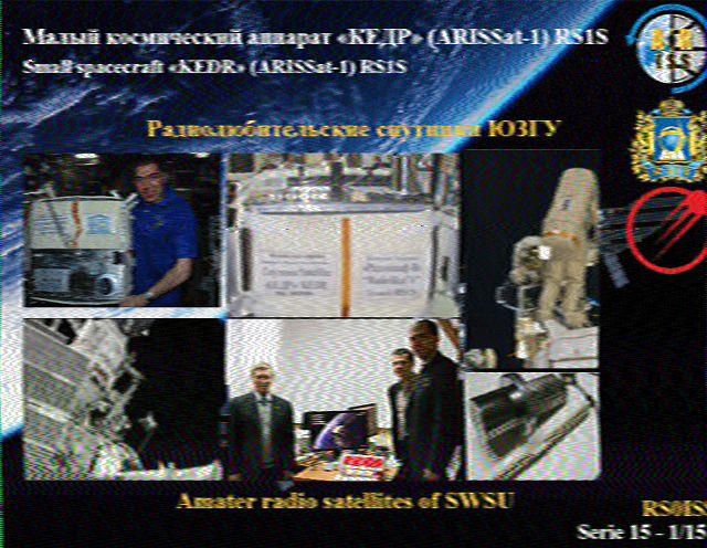 ISS SSTV 29/12/2019 Hist2512