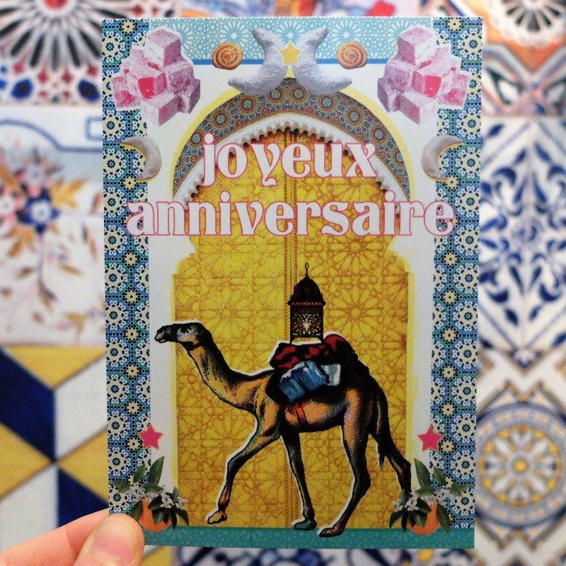 [Anniversaire(s)...] THIBAULT Carte-15