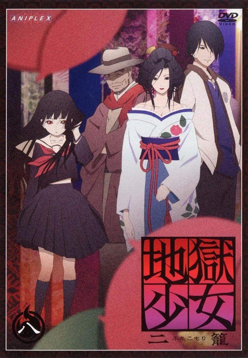 [Anime] Hell Girl : Jigoku Shoujo Latest10