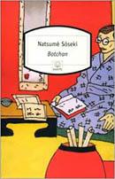 NATSUME Sōseki - Page 2 Botcha10