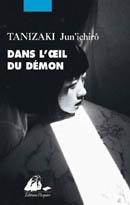 Tag criminalite sur Des Choses à lire Dans_l14