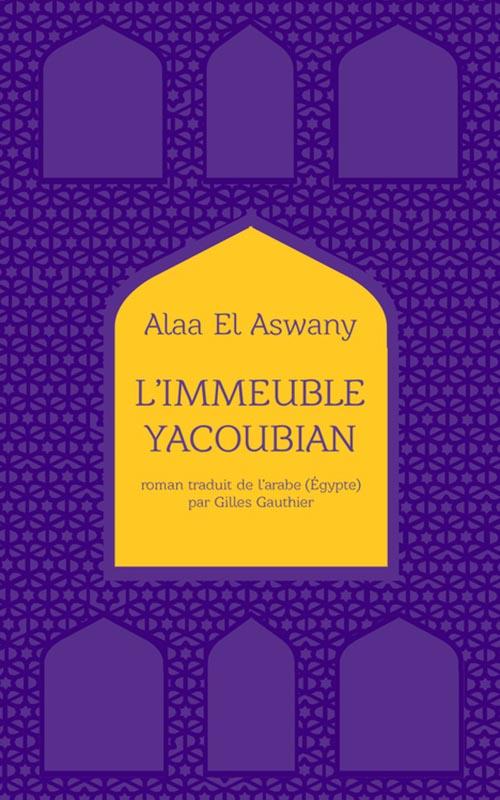 terrorisme - Alaa al-Aswany L_imme10