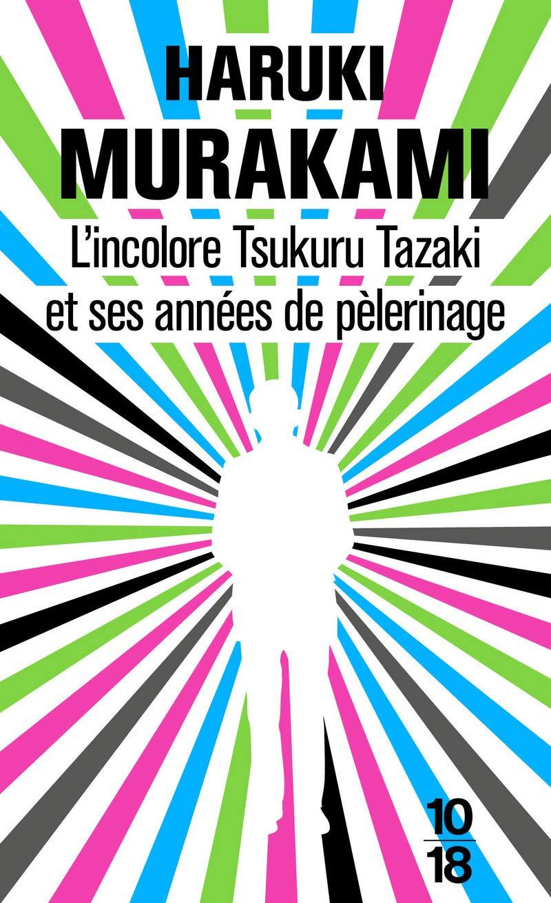 Haruki MURAKAMI L_inco10