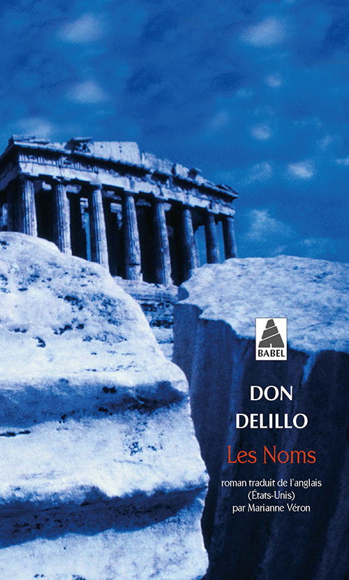 Don DeLillo Les_no10