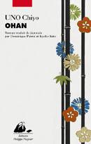 Tag relationdecouple sur Des Choses à lire Ohan10