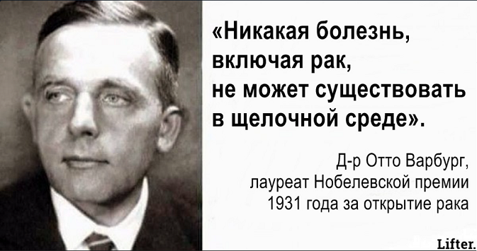 ЗДОРОВЫЕ ЛЮДИ МЕДИЦИНСКОМУ БИЗНЕСУ ПРИБЫЛИ НЕ ПРИНОСЯТ. Eaia_110