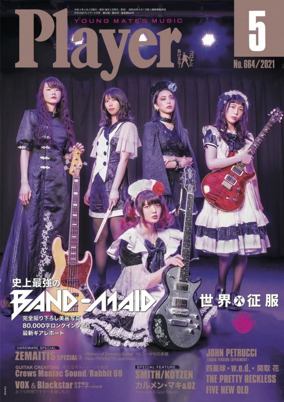 El topic de BAND-MAID (killers de Japón, metal, hard rock) Bandma12