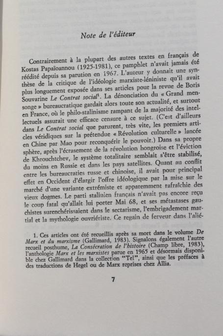 Libros marxistas, anarquistas, comunistas, etc, a recomendar - Página 4 Img_0419