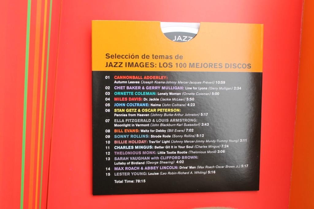 Jazz del que mola. - Página 6 Img_0515
