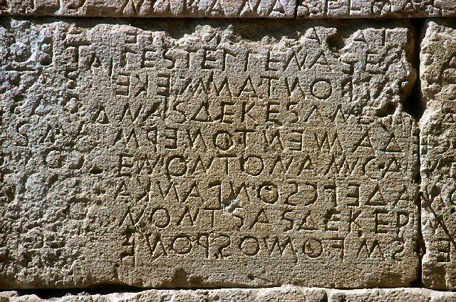 Didracma de Acragante (Akragas) - 480/78-470 a.n.e. Gortys10