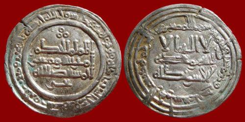Medievales Musulmanas; exposición-concurso Dirham10